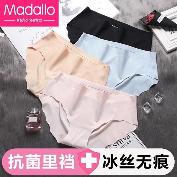 莫代爾內褲女冰絲款無痕抗菌純棉襠低腰中腰三角液體短褲夏季薄款-完美