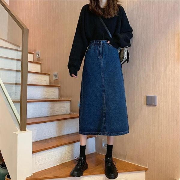 秋冬上新大碼女裝半身裙2020秋季新款大碼女裝胖妹妹mm遮胯顯瘦中長款高腰牛仔裙子