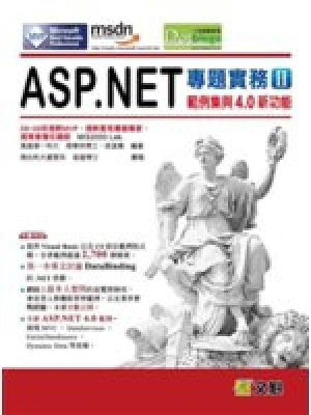二手書博民逛書店 《ASP.NET 專題實務-範例及與 4.0 新功能》 R2Y ISBN:9866382958│周棟祥.