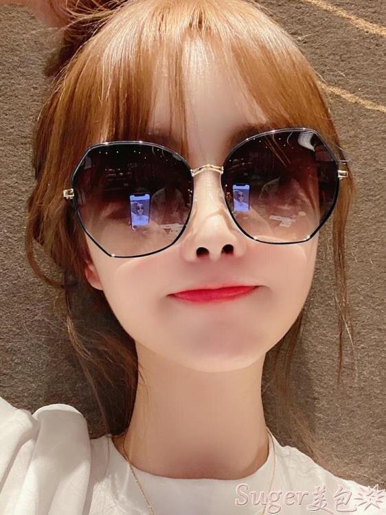 【快速出貨】墨鏡2020年新款女士墨鏡 韓版潮偏光ins太陽眼鏡圓臉大臉顯瘦 創時代 新年春節 送禮