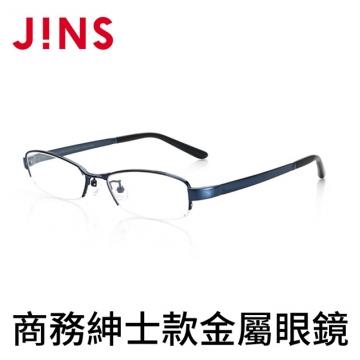 【JINS】 商務紳士款金屬眼鏡(AMMN16S090)海軍藍