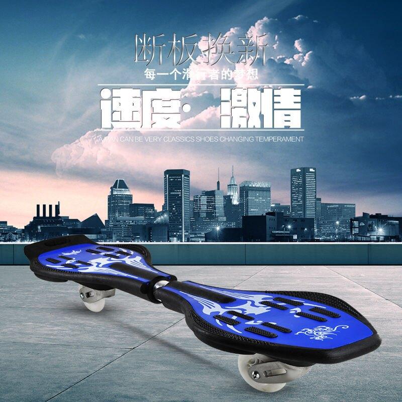 游龍板二輪兩輪雙輪滑板兒童男孩搖擺滑板青  免運 雙11狂歡