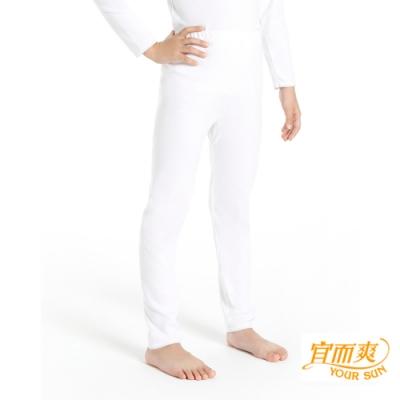 【小宜而爽】女童羅紋厚棉衛生褲3件組~尺寸28