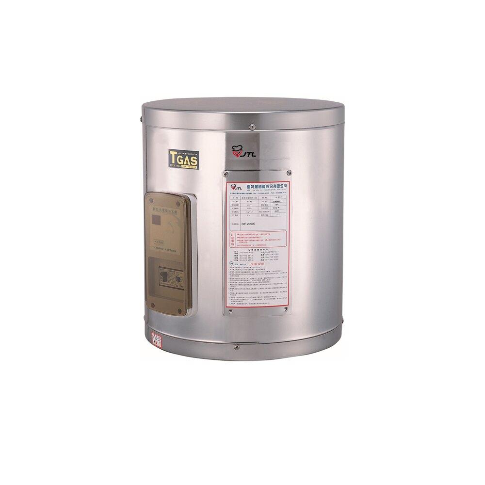 【喜特麗】儲熱式電熱水器-15加侖-標準型 (JT-EH115D)