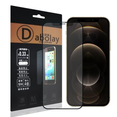 全膠貼合 iPhone 12 Pro Max 6.7吋 霧面滿版疏水疏油9H鋼化頂級玻璃膜(黑)