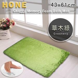 亮彩絨毛記憶棉踏墊(43x61cm)草木綠