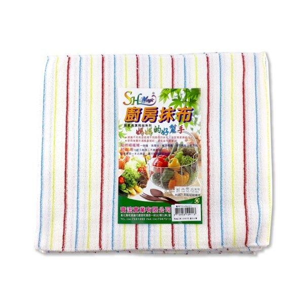 白色萬用巾 31*36cm 廚房抹布 清潔布 擦手巾 擦桌椅  纖維抹布 去污抹布 台灣製