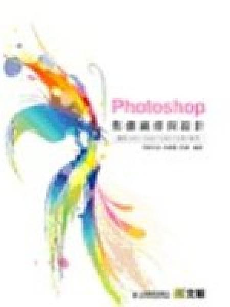 二手書博民逛書店 《Photoshop 影像編修與設計》 R2Y ISBN:9789866382536│明智科技周建國、呂娜