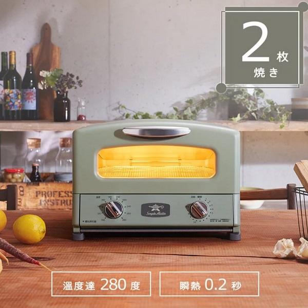 日本Sengoku Aladdin 千石阿拉丁 AET-GS13T  2枚焼復古多用途烤箱 專利0.2秒瞬熱
