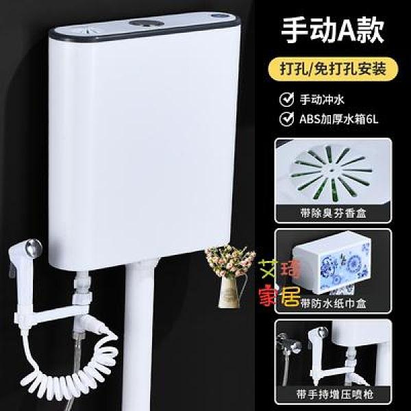 沖水箱 水箱家用衛生間感應節能蹲便器高壓沖水箱廁所馬桶大容量壁掛牆式T