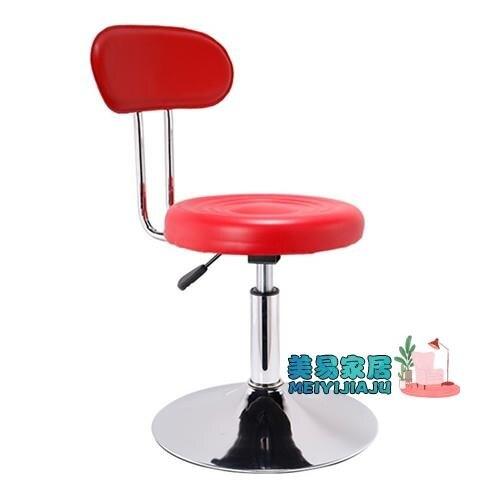 吧檯椅 吧臺椅升降靠背椅子吧椅酒吧椅高腳椅圓凳子家用旋轉吧臺凳美容凳JY