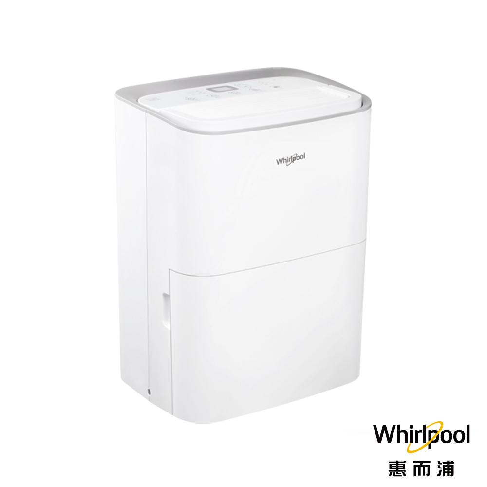【再退貨物稅$900】Whirlpool惠而浦 10.5L節能除濕機 WDEE20AW