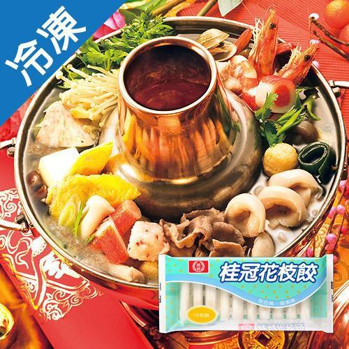 桂冠花枝餃100g±5%/盒【愛買冷凍】