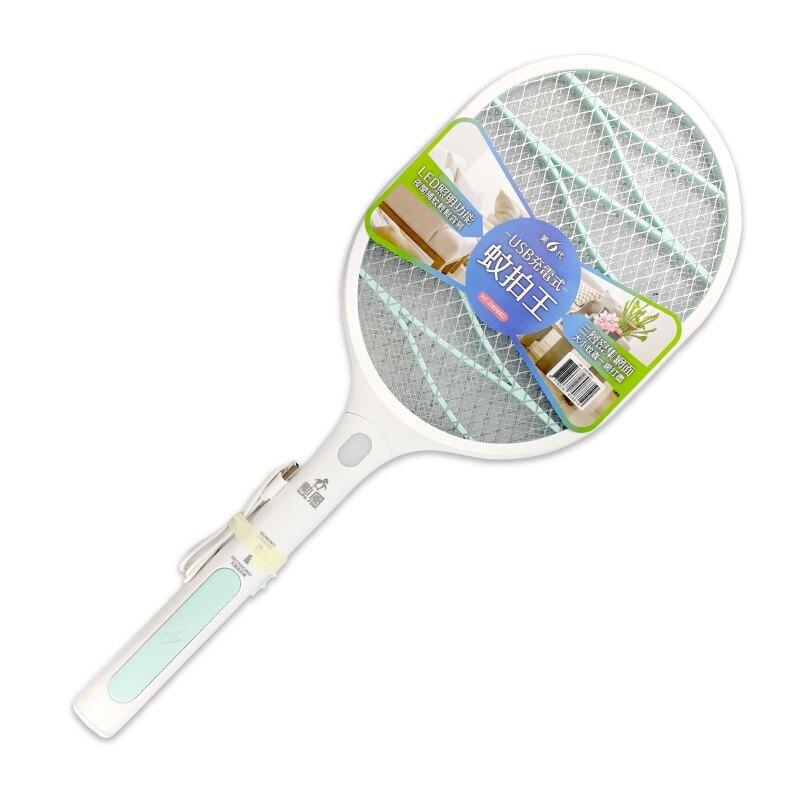 勳風 分離充電式防觸電捕蚊拍 電蚊拍 捕蚊 驅蚊 抓蚊子 蒼蠅 飛蟲(HF-D8088U)