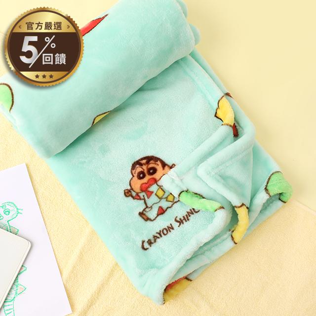 蠟筆小新睡衣毛毯 正版授權 冷氣毯 保暖毯 四季毯 刷毛毯 【LINE 官方嚴選】
