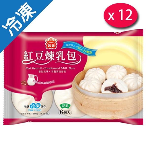 義美紅豆煉乳包390G/包X12【愛買冷凍】