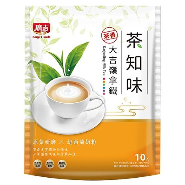 茶知味大吉嶺拿鐵24Gx10【愛買】