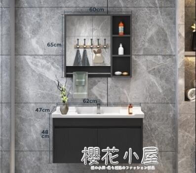 陶屋北歐實木浴室柜簡約面盆衛生間鏡柜洗漱台洗臉池洗手盆柜組合