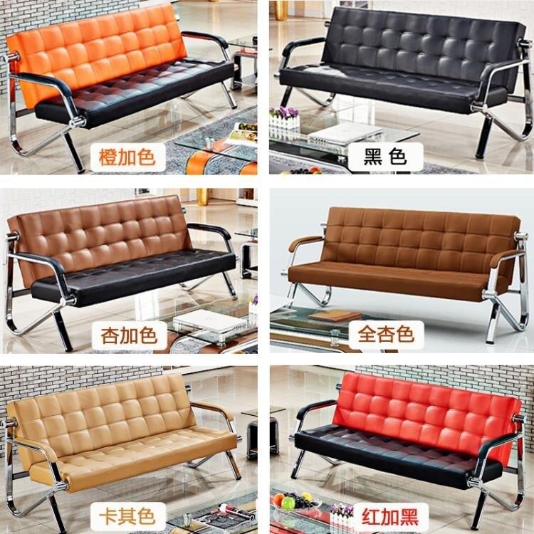 排椅機場椅連排椅三人位不銹鋼等候椅會客辦公沙發茶幾長椅候診椅