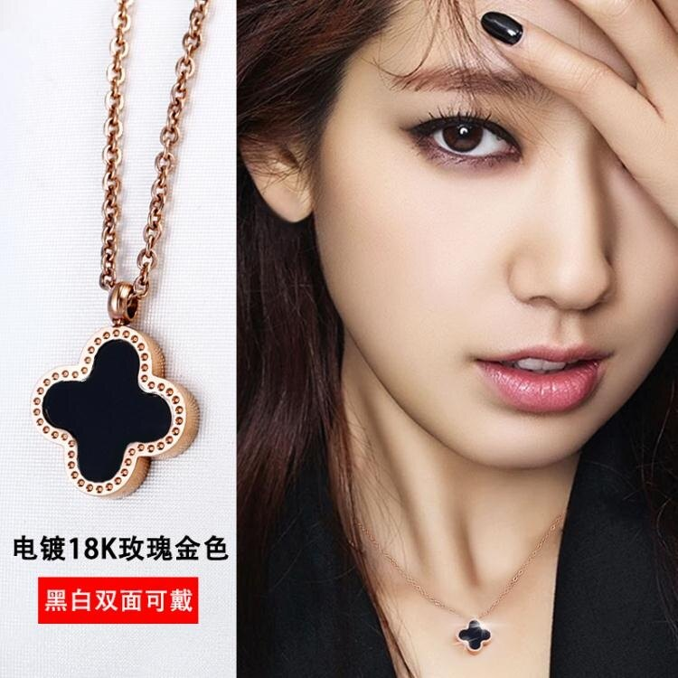 日韓版18K玫瑰金色四葉草項鍊女簡約正韓鎖骨鏈彩金飾品吊墜