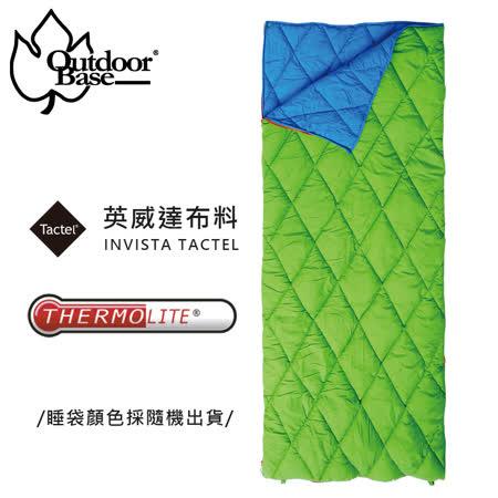 【OutdoorBase】綠野方舟Thermolite睡袋買再贈專屬保暖片