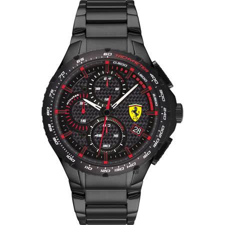 Scuderia Ferrari 法拉利 RedRev Evo 計時手錶(FA0830730)