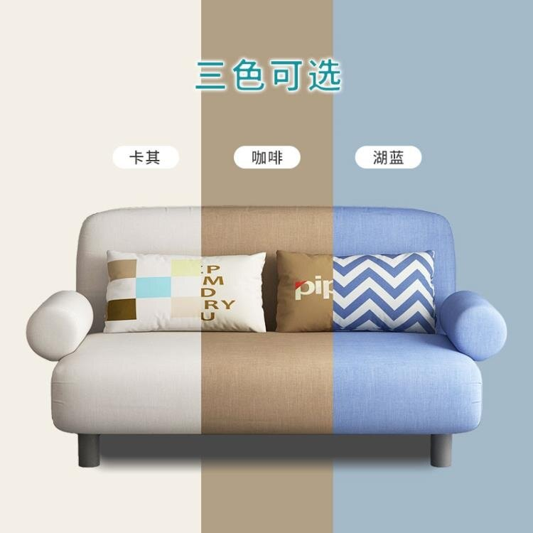 沙發 布藝 多功能可折疊沙發床 兩用單人雙人三人沙發客廳小戶型1.2米1.5米 【星時代生活館】jy