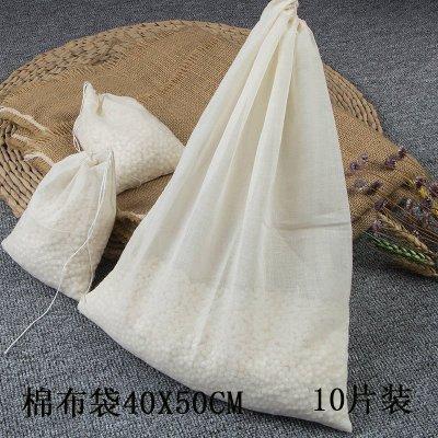 丸子雜貨鋪 10個40X50全棉時代紗布廚用湯料袋純棉煲湯隔渣袋中藥袋 反復使用
