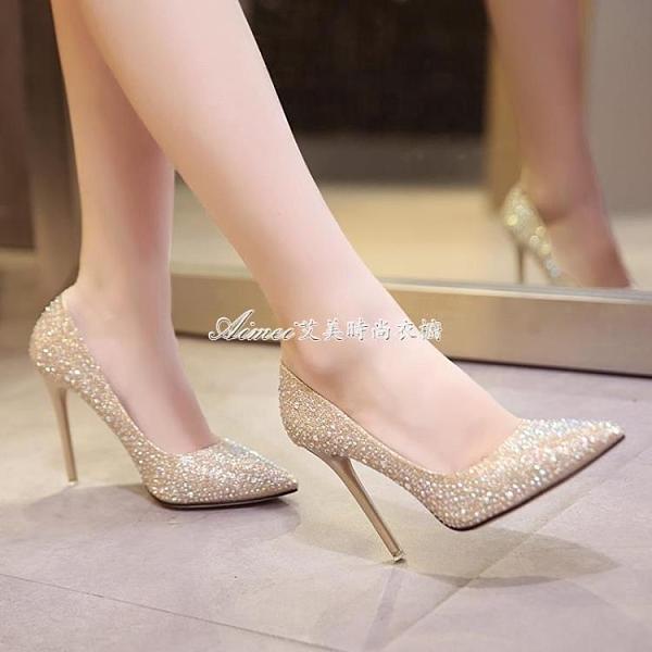 淺色高跟鞋女細跟尖頭白色禮服鞋婚紗照單鞋百搭婚鞋女銀色伴娘鞋-完美
