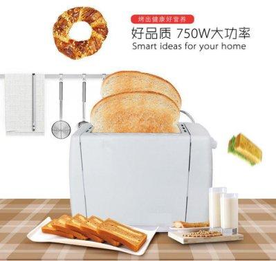 免運 【現貨】110-220v 家用全自動 烤面包機 多士爐 烤土司機 不銹鋼內膽 點心吐司機 CSDG5589