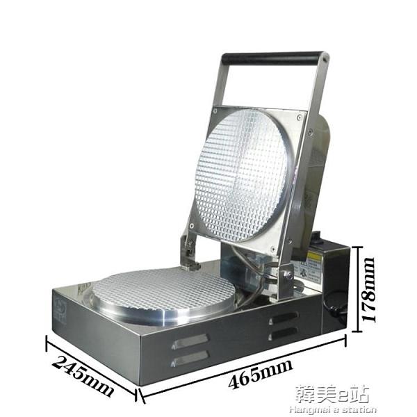 110V現貨 商用雪糕皮機可定脆皮機蛋筒機雞蛋捲機烤蝦片蛋筒機ATF 韓美e站