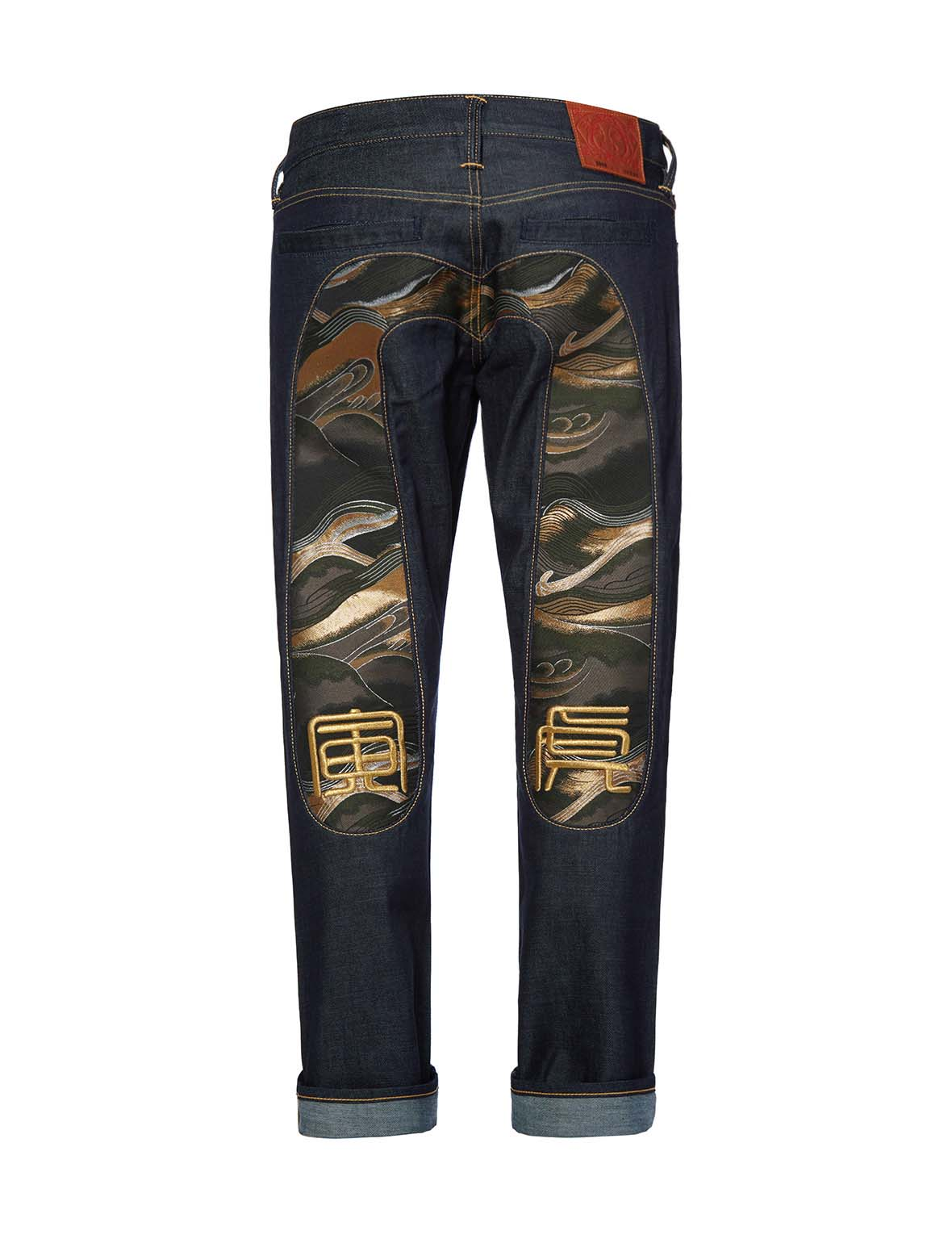Brocade Daicock Inserted 2008 Regular Fit Jeans