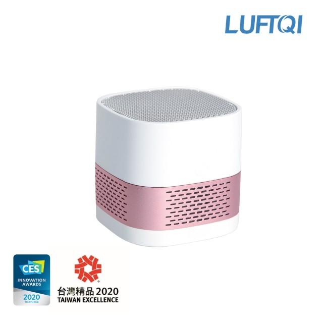 【LUFT Cube】好空氣帶著走 個人空氣淨化器 (七色可選)【LINE 官方嚴選】