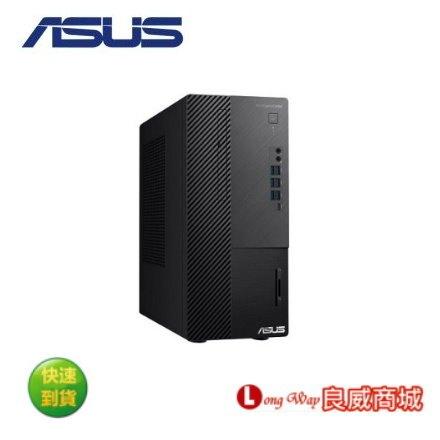 ASUS 華碩 D700MA-510500015R 桌上型電腦 i5-10500/8G/1T/WIN10Pro ▲好禮加碼送▼