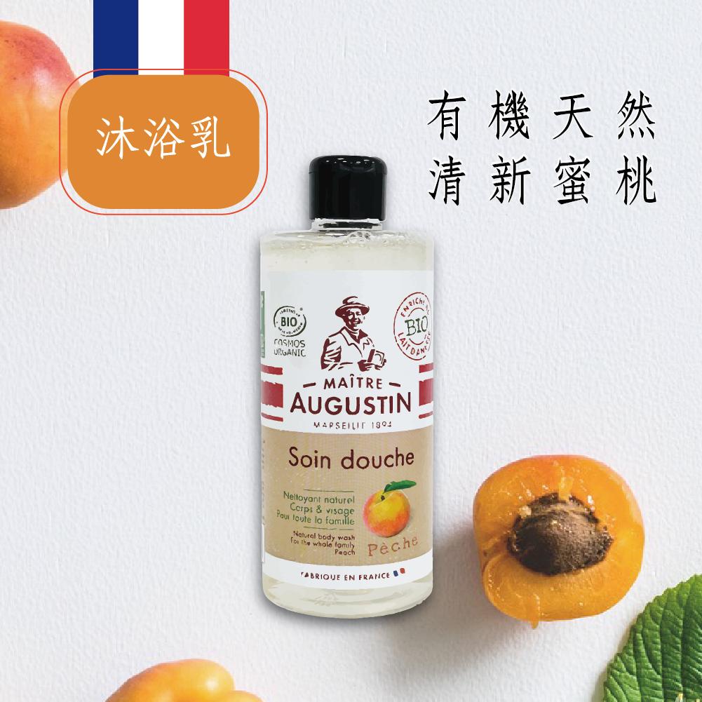 奧古斯汀清新蜜桃沐浴乳 (500ML/瓶)