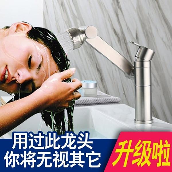 洗手盆水龍頭冷熱洗臉盆面盆臺盆臺上盆浴室櫃衛浴衛生間單孔洗頭