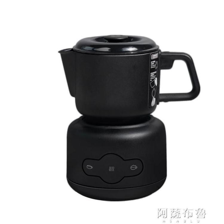 奶泡機 泰摩 小Q 電動奶泡機 自動家用咖啡打奶器 冷熱牛奶攪拌器 拉花杯 【快速出貨】
