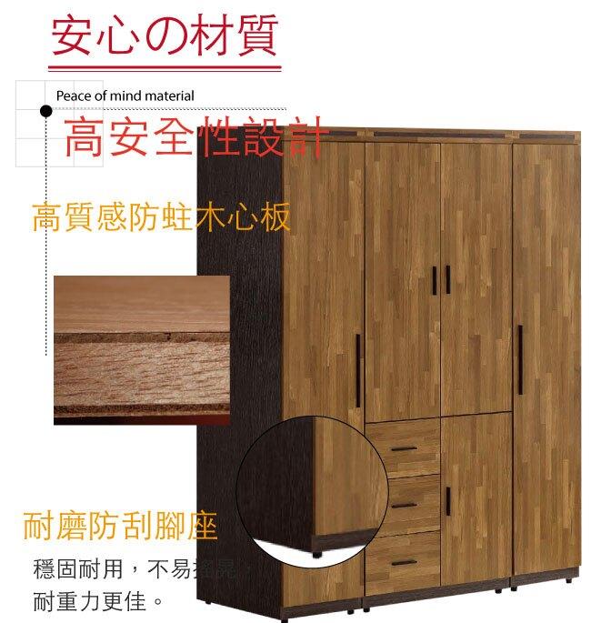 【綠家居】琳娜 現代5.3尺雙色開門衣櫃/收納櫃組合(穿衣鏡+三抽屜+吊衣桿)