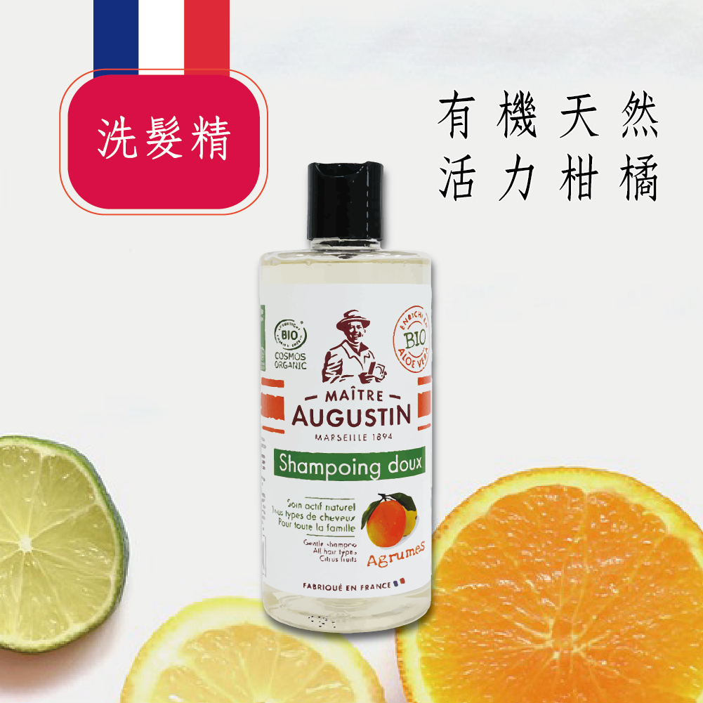 奧古斯汀活力柑橘洗髮精 (500ML/瓶)