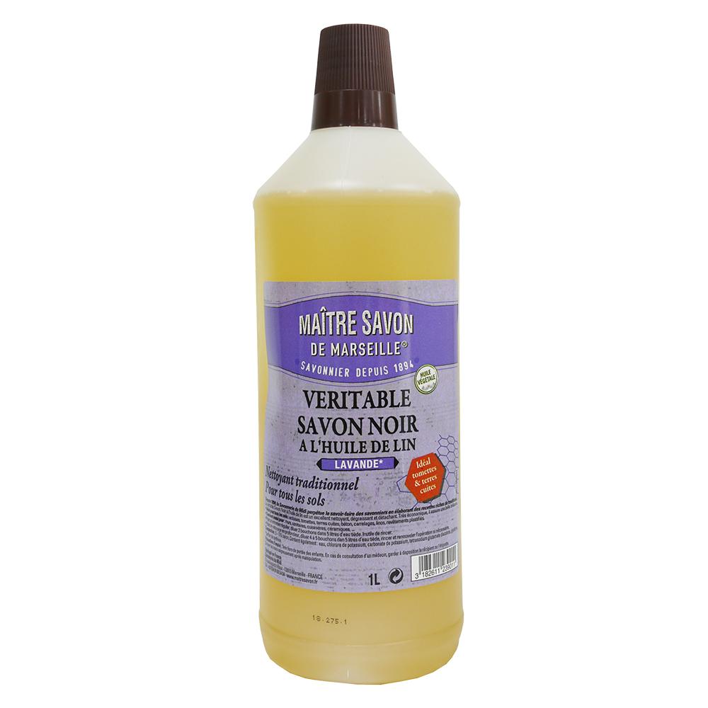 亞麻籽油黑肥皂多功能清潔劑-新鮮薰衣草 (1L/瓶)