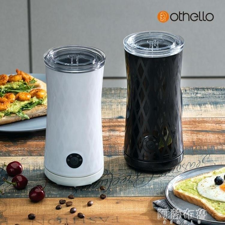 奶泡機 德國Othello電動奶泡機咖啡奶泡器家用咖啡機全自動冷熱打奶器 【快速出貨】