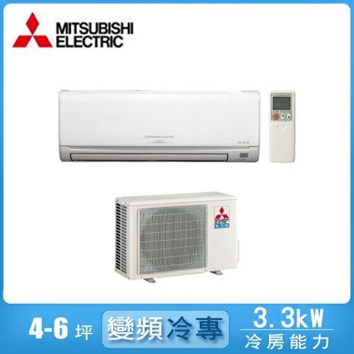 【MITSUBISHI 三菱】4-6坪變頻冷專分離式冷氣 MSY-GE35NA/MUY-GE35NA【三井3C】