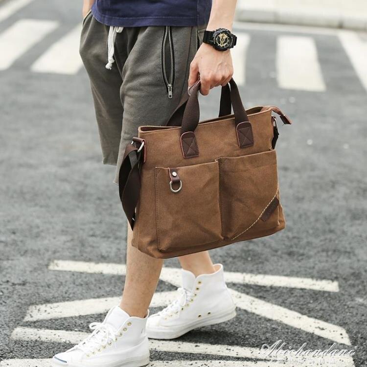男士潮流商務出差帆布手提包休閒側背斜背包多功能公文包背包男包