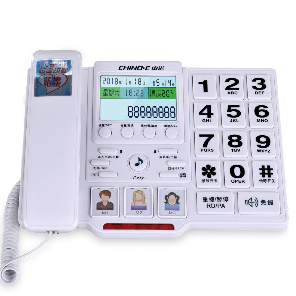 中諾C219固定電話機一鍵撥號老年座式家  雙11狂歡