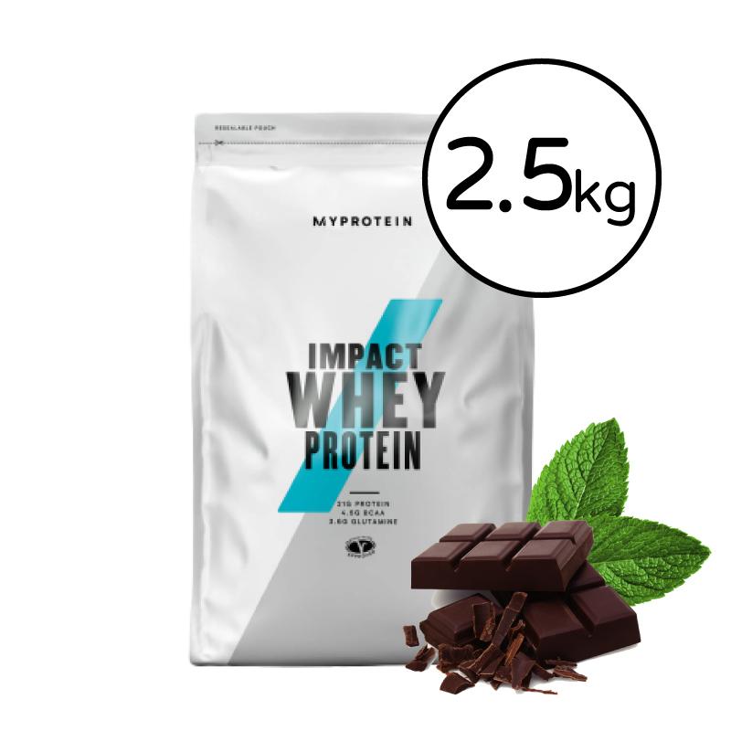 [英國 Myprotein] 濃縮乳清蛋白(2.5kg/包) 薄荷巧克力