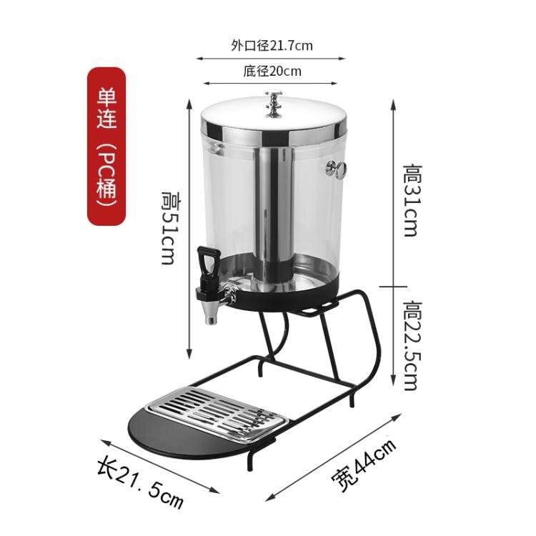 果汁鼎 商用自助餐果汁桶 帶龍頭不銹鋼冷飲飲品桶透明自助飲料桶T