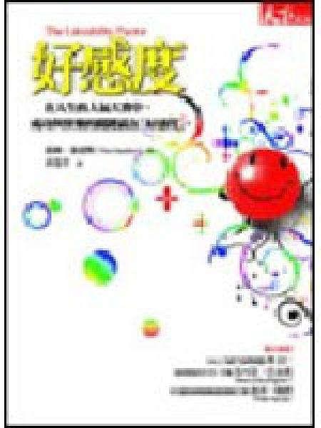 二手書博民逛書店 《好感度》 R2Y ISBN:9867561953│提姆˙桑德