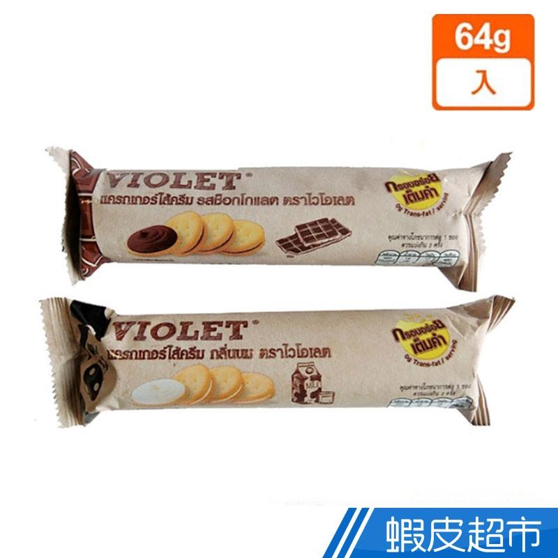 雙盟 泰國 經典三明治夾心餅乾系列64g (巧克力/牛奶) 現貨 多件優惠 蝦皮直送