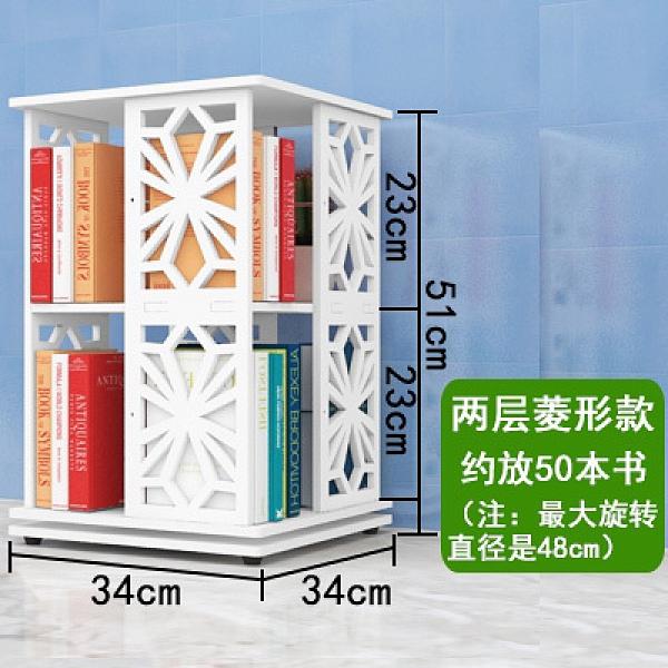 促銷 創意旋轉書架簡易落地置物架學生兒童書櫃多層360度宜家CD架特價