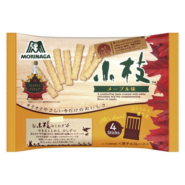 【江戶物語】森永 小枝 巧克力餅乾棒 楓糖風味 小枝巧克力棒 日本進口 期間限定 MORINAGA 日本餅乾